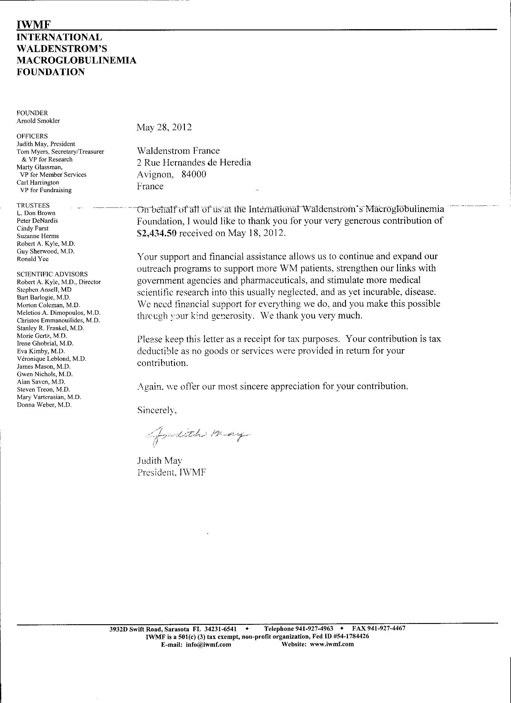 remerciement don pour association